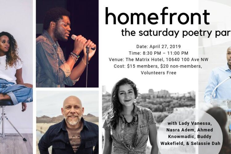 Homefront: The Saturday Poetry Party
